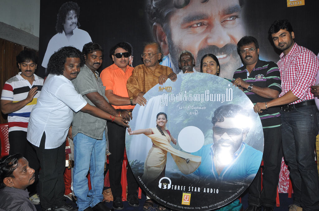 Aruvikkaraiyoram Movie Audio Launch (45)