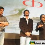 Kadal Press Meet (29)