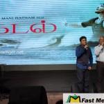 Kadal Press Meet-46