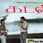 Kadal Press Meet-8