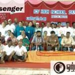 ICF School Alumni Meet Photos (14)