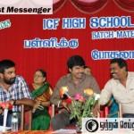 ICF School Alumni Meet Photos (8)