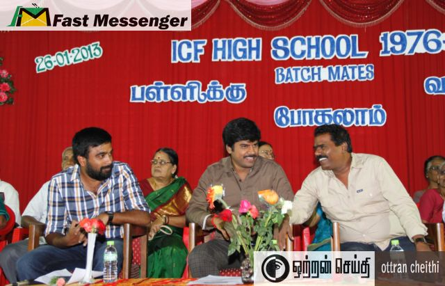 ICF School Alumni Meet Photos (8)