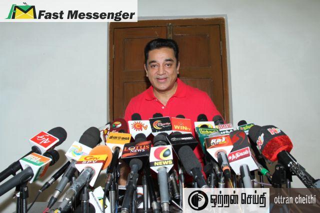 Kamal Haasan (4)