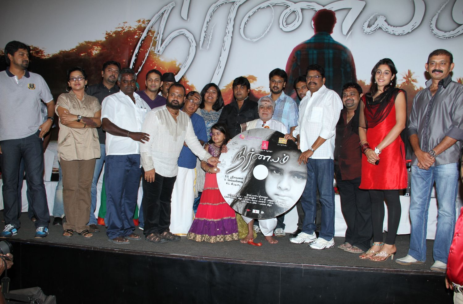 Nirnayam Audio Launch (23)