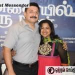 Chennaeil Oru Naal Premiere (17)