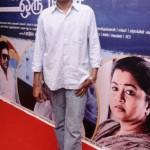 Chennaeil Oru Naal Premiere (18)