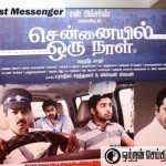 Chennaeil Oru Naal Premiere (27)