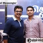 Chennaeil Oru Naal Premiere (28)