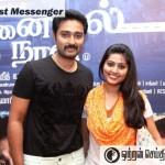 Chennaeil Oru Naal Premiere (29)