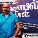 Chennaeil Oru Naal Premiere (3)