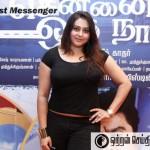 Chennaeil Oru Naal Premiere (31)