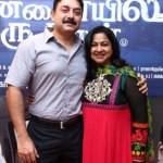 Chennaeil Oru Naal Premiere (34)