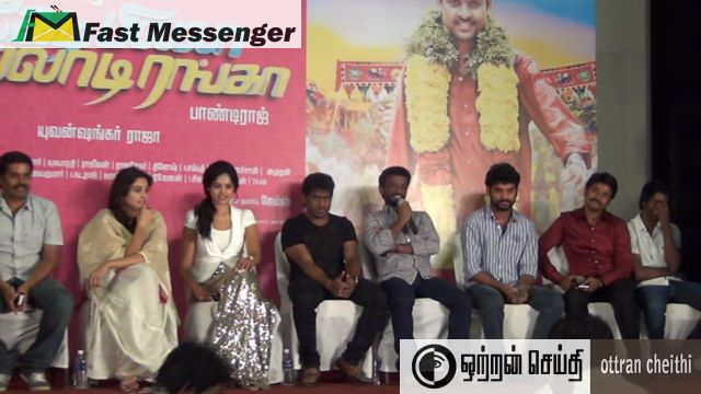 KD Billa Killadi Ranga Press Meet