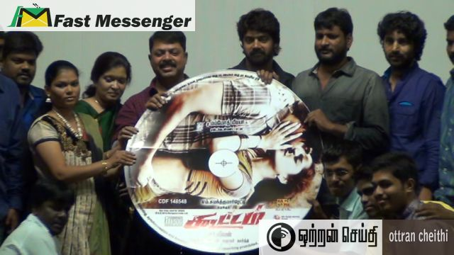 Kootam Press Meet