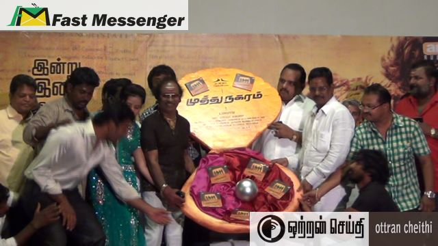 Muthu Nagaram Audio Launch