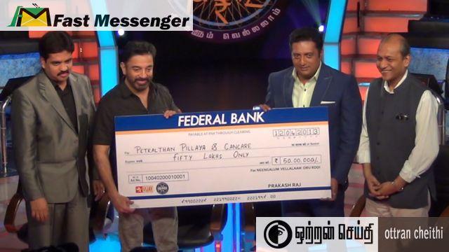 Neengalum Kamalhassan wins 50 L Vellalam Oru Koodi