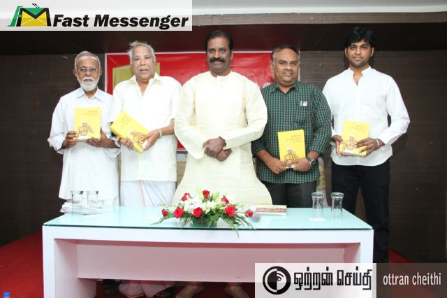 Vairamuthu Ilakiya Sinthanai Press Meet