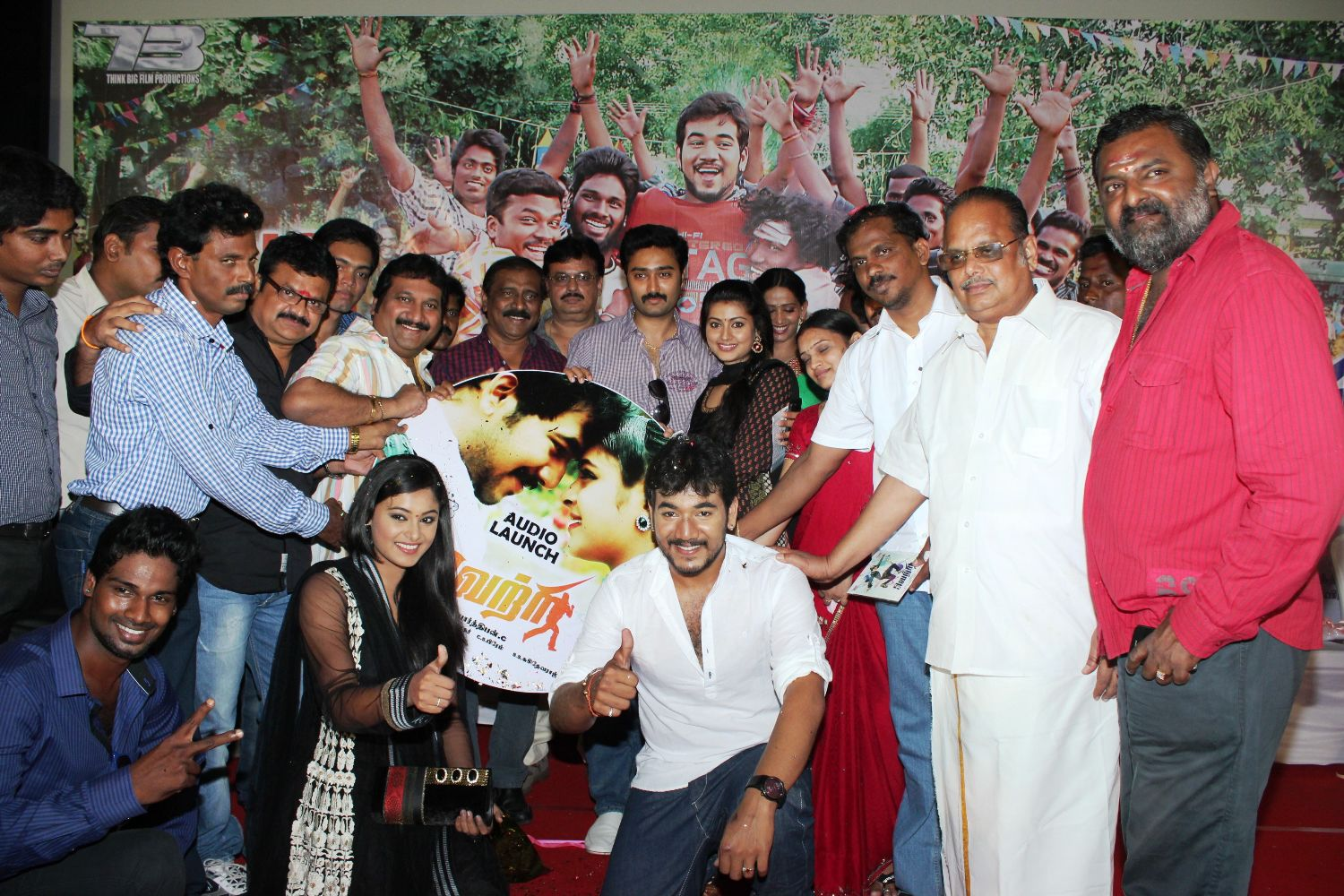 Vetri Audio Launch