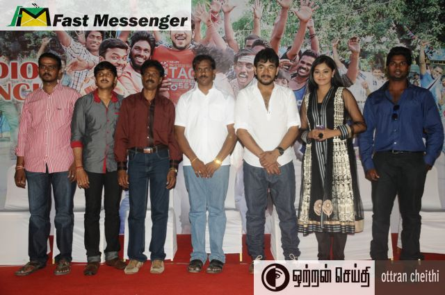 Vetri Press Meet