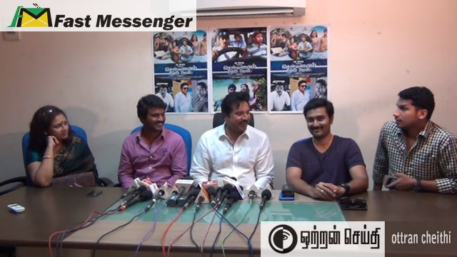 Chennaiyil Oru Naal Success Meet