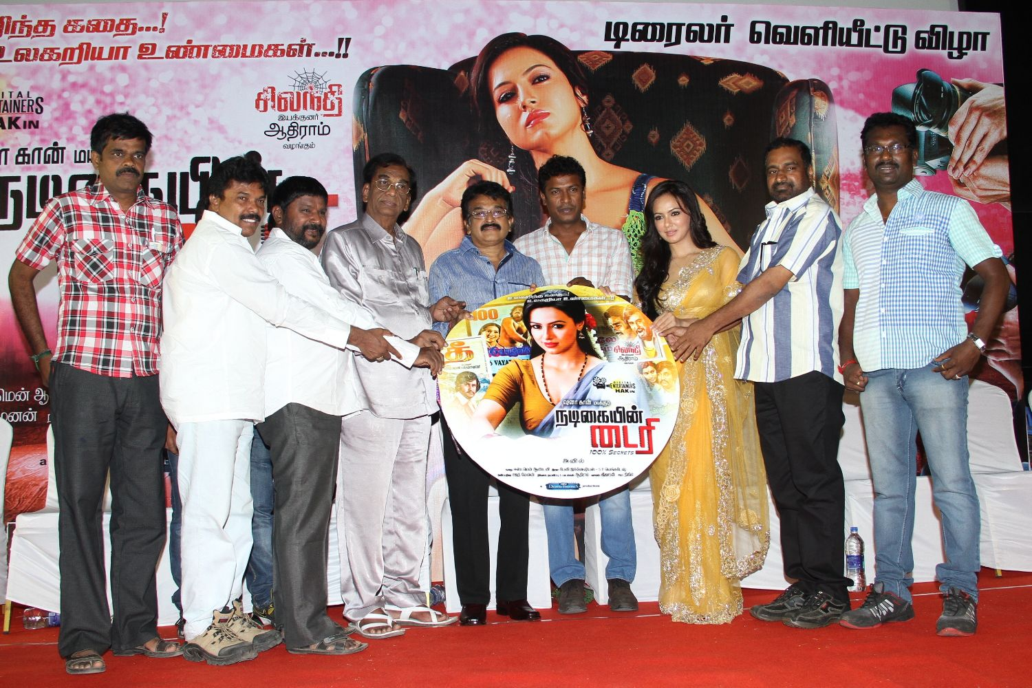 Nadigayin Diary Audio Launch
