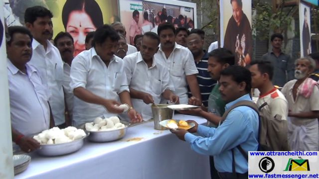 Amma Unavagam Free food Ward 131