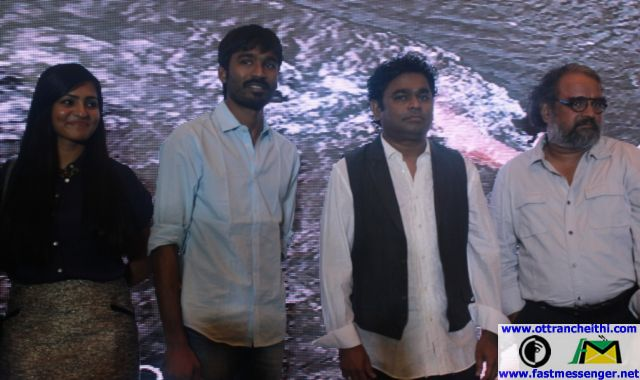 Mariyan Audio Success Meet Images (32)