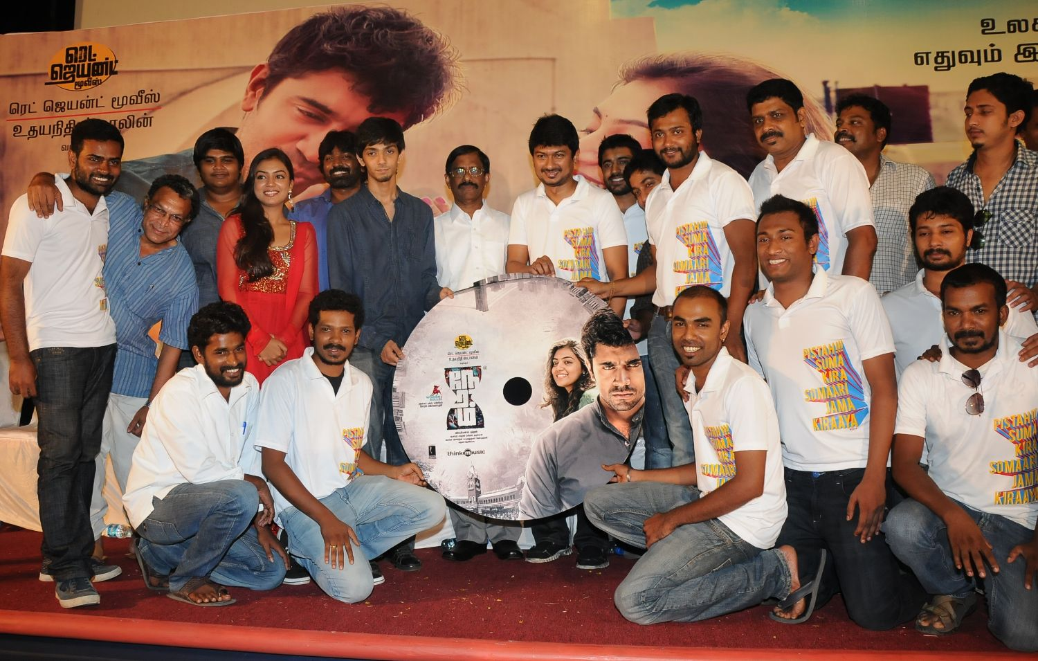 Neram Audio Launch
