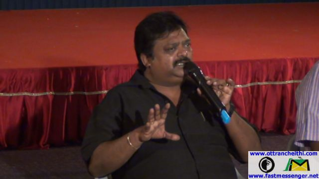Sakthi Chidambaram 2