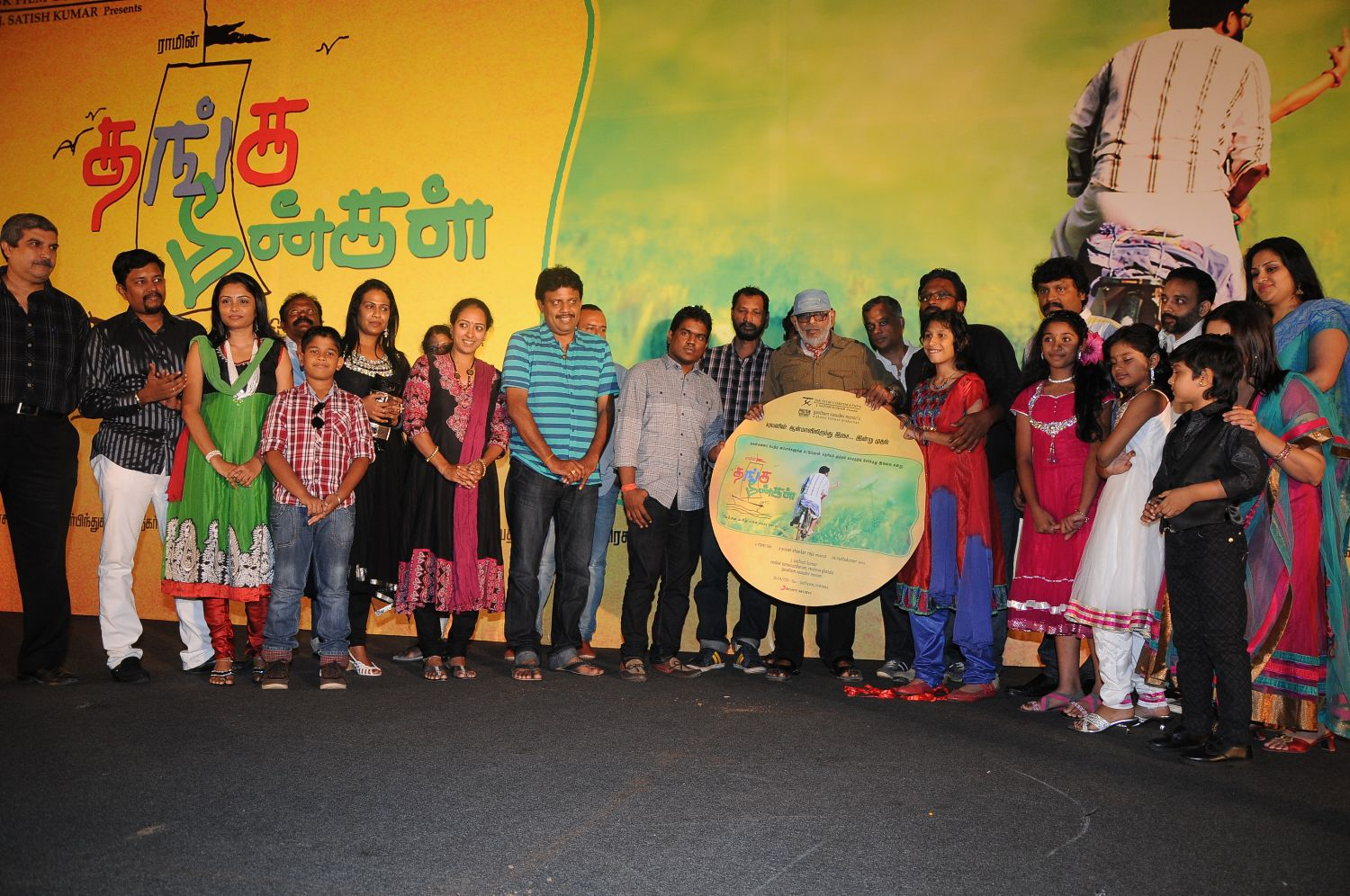 Thanga Meengal Audio Launch