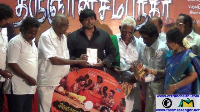 Thirugnana Sambandhar 2