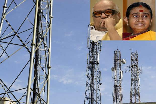 2G Scam Dayalu Ammal Karunanidhi