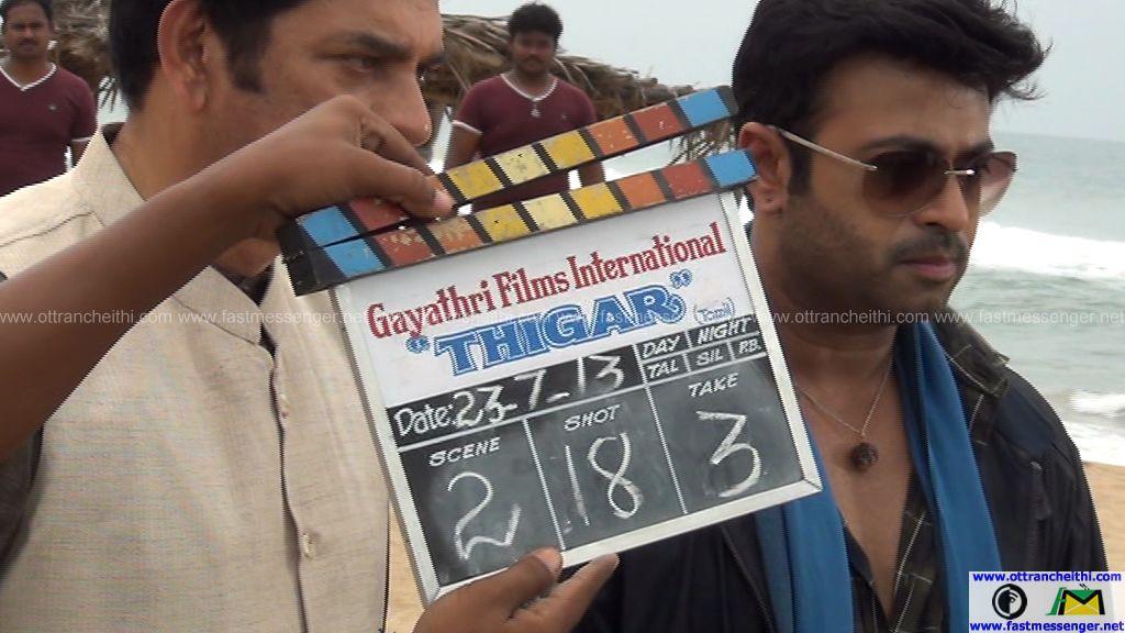 Dhigar Shooting Spot