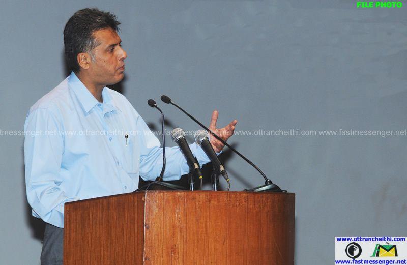 Manish Tewari File Photo
