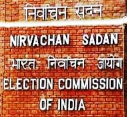election-commission-of-india-logo1