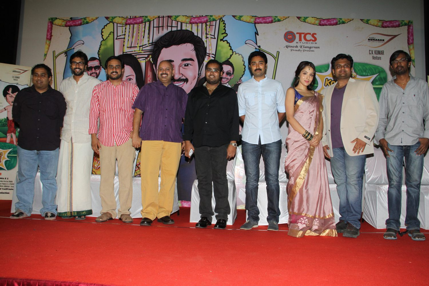 KSS Press Meet