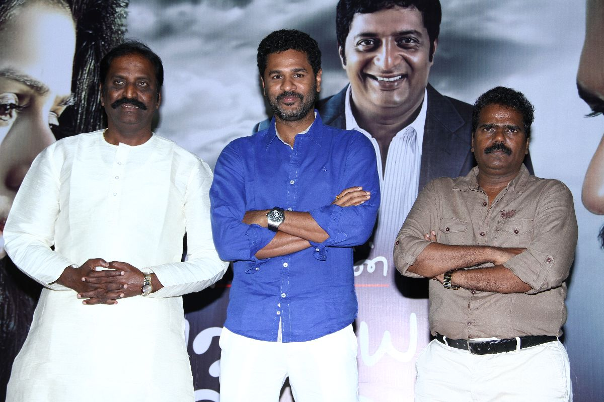 Kalavadiya Pozhuthugal Press Meet