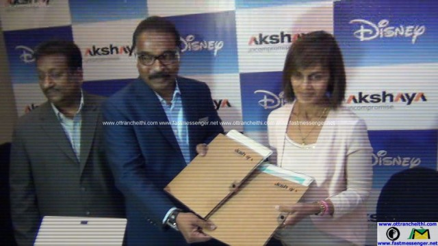 Disney Joins Akshaya