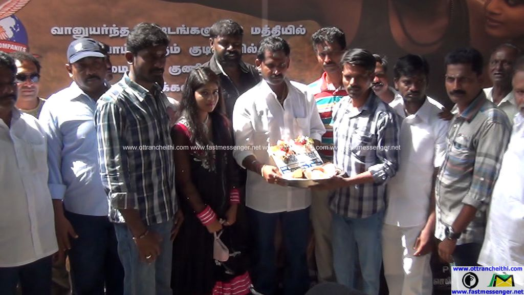Malavendhan Movie Launch Poojai