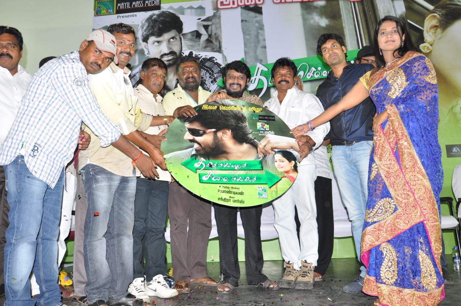 Tamilselvanum Kalaiselviyum Audio Launch