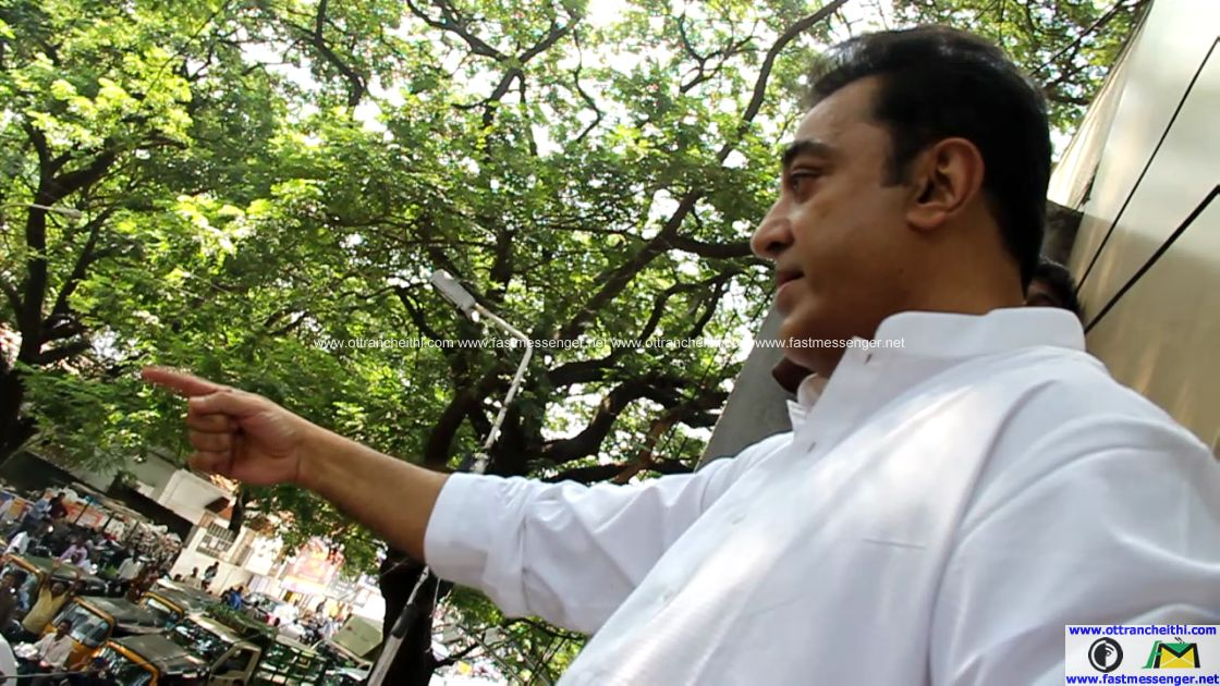 Kamal 60th Birthday