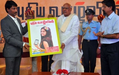 Pudhiya-Vazhviyal-Magazine-Launch