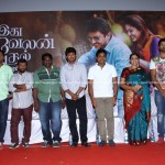 IKK Press Meet (1)