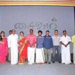 Crew of Saivam  (1)