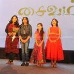 Crew of Saivam  (2)