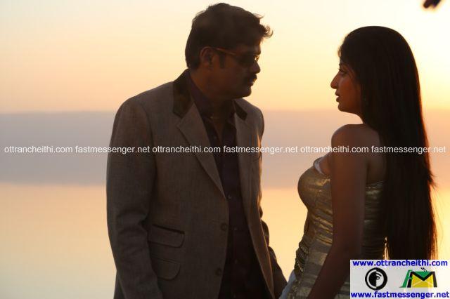 ''En Vazhi Thani Vazhi''-RK,  Poonam kaur (12)
