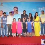 Enna Satham Intha Neram Press Meet Stills (13)