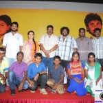 Kadhalai Thavira Verondrumillai Press Meet Stills (1)