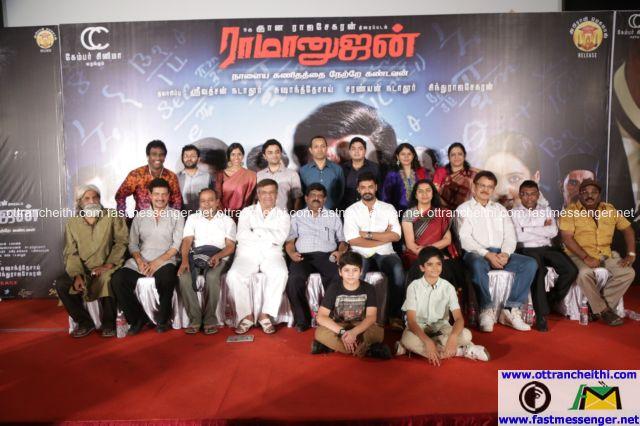 Ramanujan Press Meet Stills (4)
